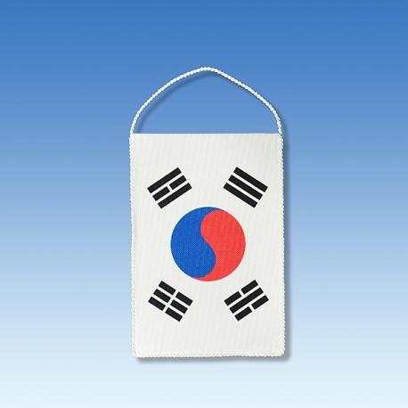 Južná Kórea stolová zástavka