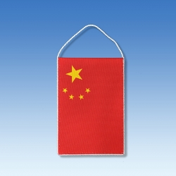 Čína stolová zástavka