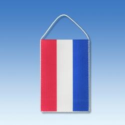 Holandsko stolová zástavka
