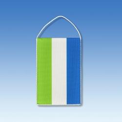 Sierra Leone stolová zástavka