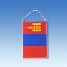 Mongolsko stolová zástavka