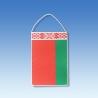 Bielorusko stolová zástavka