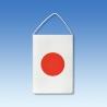 Japonsko stolová zástavka