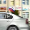 SR autovlajka na anténu
