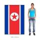 Severná Kórea vlajka